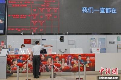 8月3日起在上海看电影 每张票立补10元