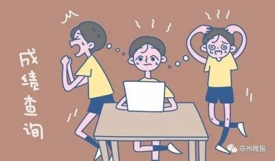 中考成绩公布后,家长关心的,校长回应了!