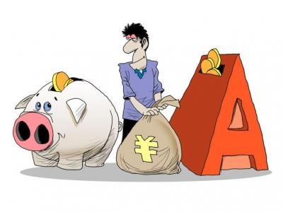 财经漫画 | 万亿存款搬家 资金跑步入市