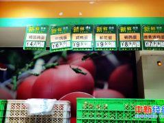 鸡蛋价格不到一个月飙涨近四成 养鸡概念股要火了?