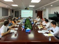 深圳市退役军人事务局法规和就业创业处党支部开展主题党日活动