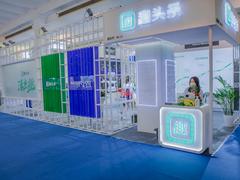 """趣头条亮相2020上海书展 持续倡导""""未来阅读""""理念"""