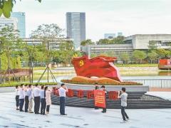 """深圳:让城市发展""""红色动能""""别样澎湃"""