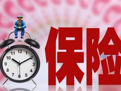 《疫情后广东省消费调研报告》发布,疫情刺激健康险需求大幅上升