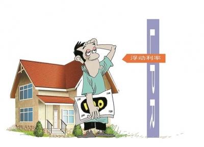 8月25日起个人房贷将统一转换为LPR定价,哪一种房贷利率更实惠?