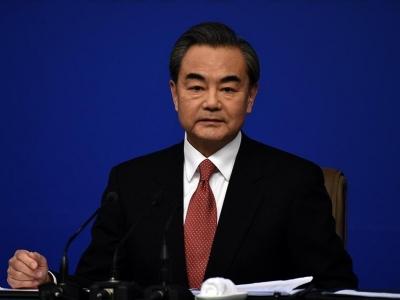王毅提出倡导践行多边主义的四点主张