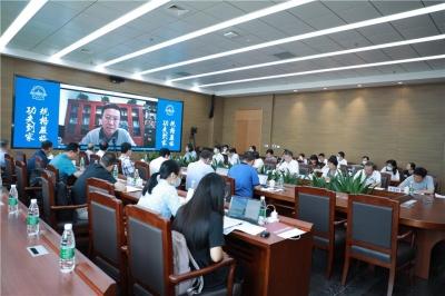 共谋城市治理现代化之路 新时代城市生命体理论研究研讨会在深圳举办