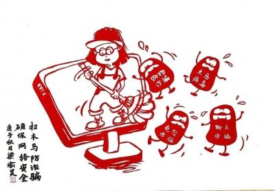 与你我有关!深圳市坪山区开展网络安全宣传周活动