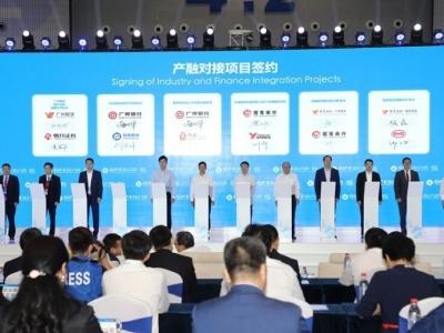 广州金交会开幕 65个项目签约总额超4000亿元!