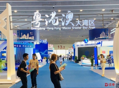 第九届金交会9月24日在穗启幕,首设金融产品交易专场