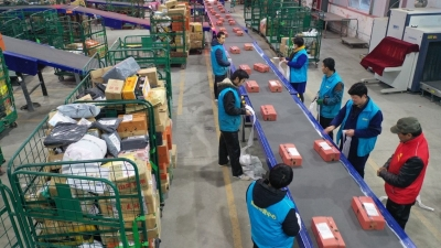 中国邮政与拼多多达成战略合作,三年内将打造150个中国邮政农产品基地
