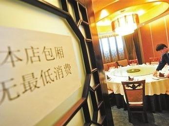 深圳修订文明行为条例制止餐饮浪费行为 餐饮经营者不得设置最低消费