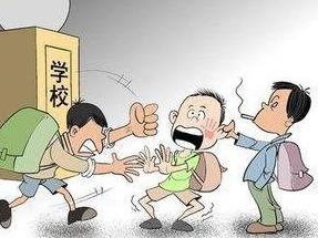 预防学生暴力伤害!国务院要求开展起底式大排查!