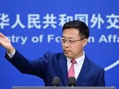 美方撤销千余名中国留学生及研究人员签证,外交部回应