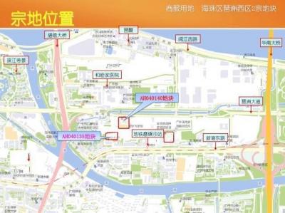 总价17.7亿元!广州琶洲西区成交两宗商服用地