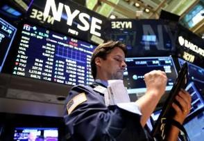 美股小幅反弹预期并不乐观,有分析称未来或陷三轮滚动熊市
