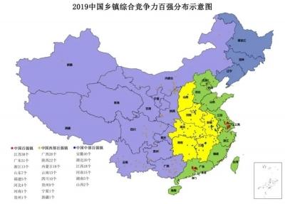 最新中國百強鎮名單出爐!東莞18個鎮上榜