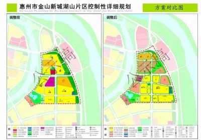金山新城再迎新发展!惠州市湖山片区组团布局5G和光电子产业
