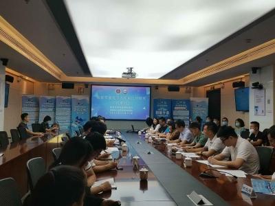 深圳市检测院:聚焦智能手表行业质量发展