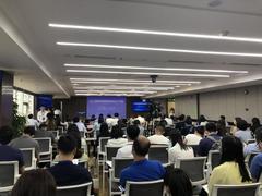 深圳市2020年外商投资政策宣讲会(九月专场)成功举行