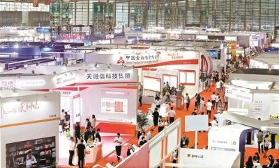第十四届深圳国际金融博览会11月开幕 七大展区讲述深圳金融业发展历程