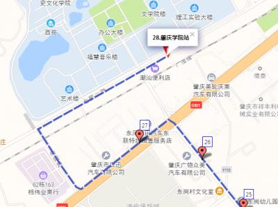 通知!肇慶城區這些公交線路調整