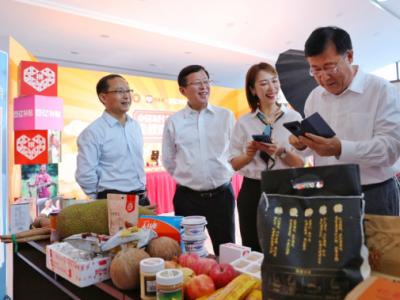 丰收节消费季正式启动 农业农村部副部长和拼多多7亿用户一起拼单
