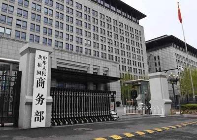 商务部对原产美国的进口聚氯乙烯发起反倾销立案调查