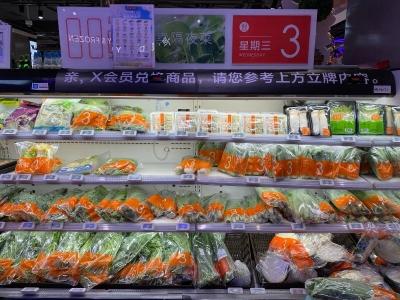 """保鲜造成浪费?超市不卖隔夜菜,""""日日鲜""""成了""""日日扔"""""""