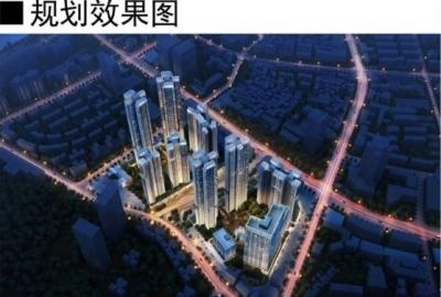 住宅限高150米,新增幼儿园,珠海拱北联安村旧改控规来了