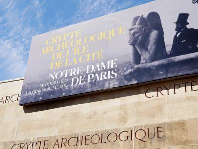 巴黎圣母院災后18個月后重開,地下室辦展致敬雨果