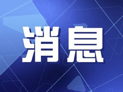 """西鄉有禮""""活動開啟 聚焦青少年禮儀培養"""