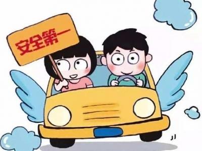 旅游防护第一位!深圳市消委会发布中秋、国庆消费提示
