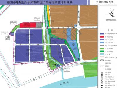 惠州湾产业新城来了!跨境电商综合试验区落户马安木棉