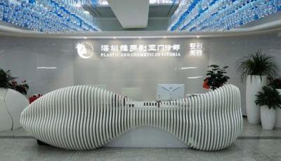 深圳維多利亞門診部被查出多項違法行為!3個月內不得從事任何醫療行為