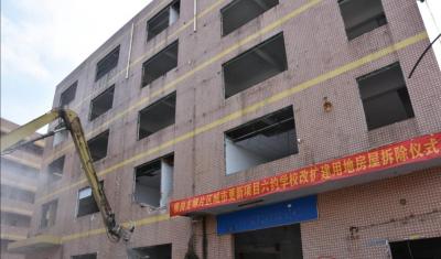 横岗六约学校改扩建用地房屋拆除工作启动