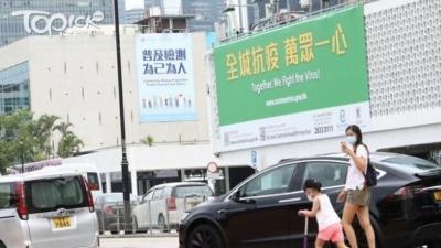 香港商報時評:警惕疫情反彈 切勿麻痹松懈