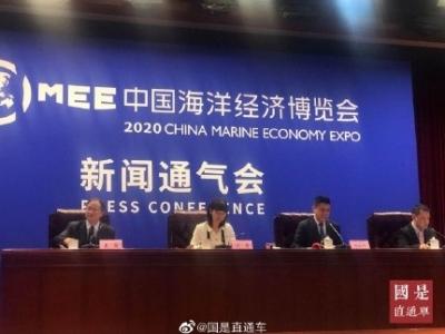 今年海博会10月15日深圳启幕:展览面积更大,时间更长
