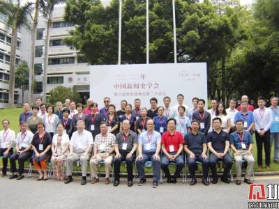 IN视频 | 凝聚学界学术力量,中国新闻史学会大咖聚首深圳大学