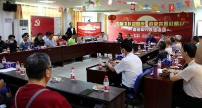 战友共聚庆双节 六和社区开展退役军人联谊活动