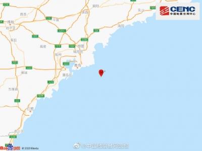 山東青島市嶗山區海域發生3.0級地震 震源深度13千米