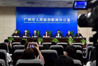 全球创新指数报告出炉:广州所在集群全球第二
