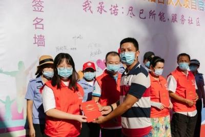 """葵涌创新志愿服务模式,吹响党建引领基层治理""""集结号"""""""