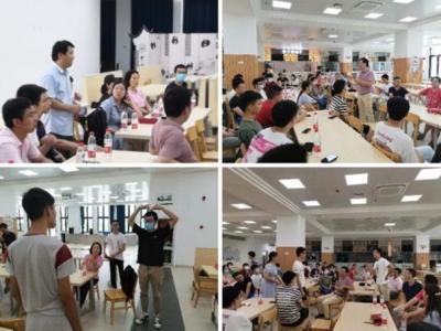 中山大学航空航天学院师生党支部在深圳校区开展第二课堂活动