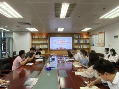 福田区发展和改革局扎实开展法治宣传教育,持续营造良好法治环境