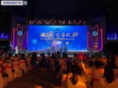 2020年上海旅游节今晚开幕 南京路步行街东拓开街