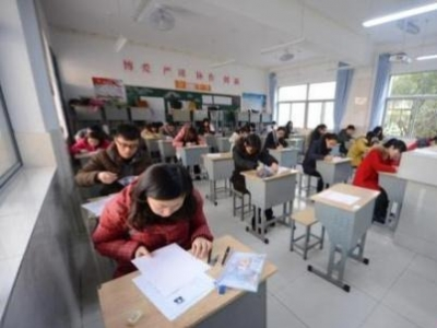 28省份将启动教师资格考试报名,这些变化要注意