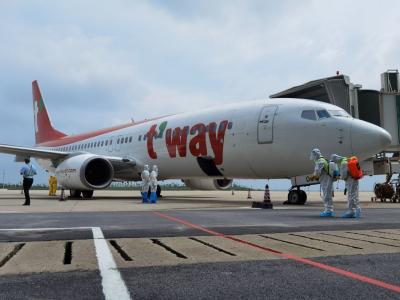 時隔8個月,湖北復航首條國際客運航線:由武漢飛首爾