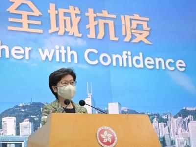 大灣區之聲熱評: 病毒普檢為香港戰勝疫情奠定堅實基礎
