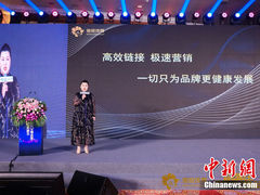 宠物界产业供应链大会在京举办 推动宠业升级